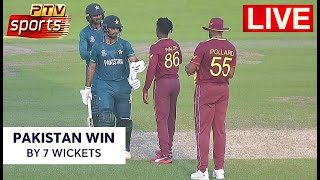 Live Updates Pakistan Vs West Indies Cricket Match | T20 World Cup Match | Pakistan Win by 7 Wickets