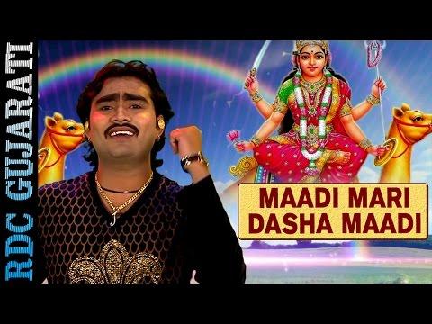 Dashama Songs 2016 New | Maadi Mari Dasha Maadi | Jignesh Kaviraj | Gujarati DJ Mix Songs