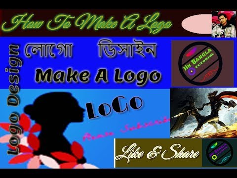 The Logo Design Process or Using Logo - Create free Logo For Your YouTube Channel Without PhotoShop