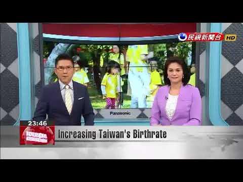 Increasing Taiwan's Birthrate