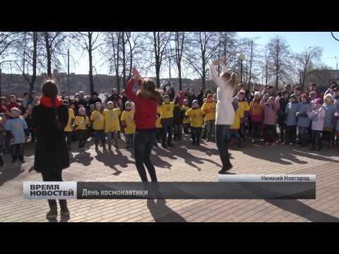День космонавтики отметили в планетарии Нижнего Новгорода