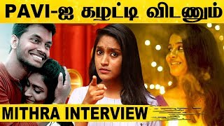 First Exclusive Interview with Aaha Kalayanam's Mithra (Teja) | Pavi