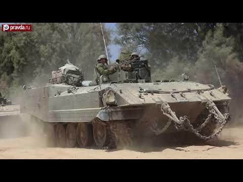 Achzarit: Israel's Humane Armored Personnel Carrier