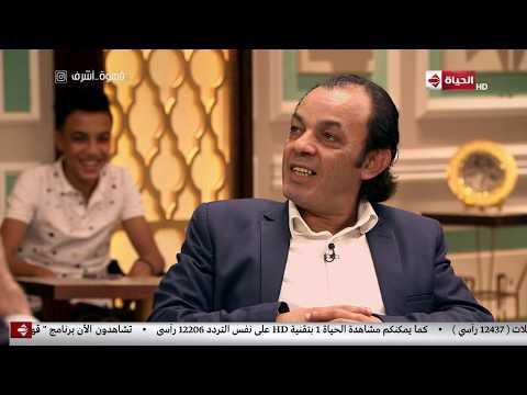 قهوة أشرف - شوف علاء مرسي بيكتشف المواهب إزاي على الهواء