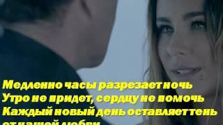 Download Григорий Лепс и Ани Лорак - Зеркала [Текст песни] Mp3 and Videos