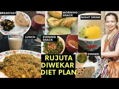 I'm Following Rujuta Diwekar Diet Plan For Healthy Weight Loss |Indian Meal Plan For Weight Loss