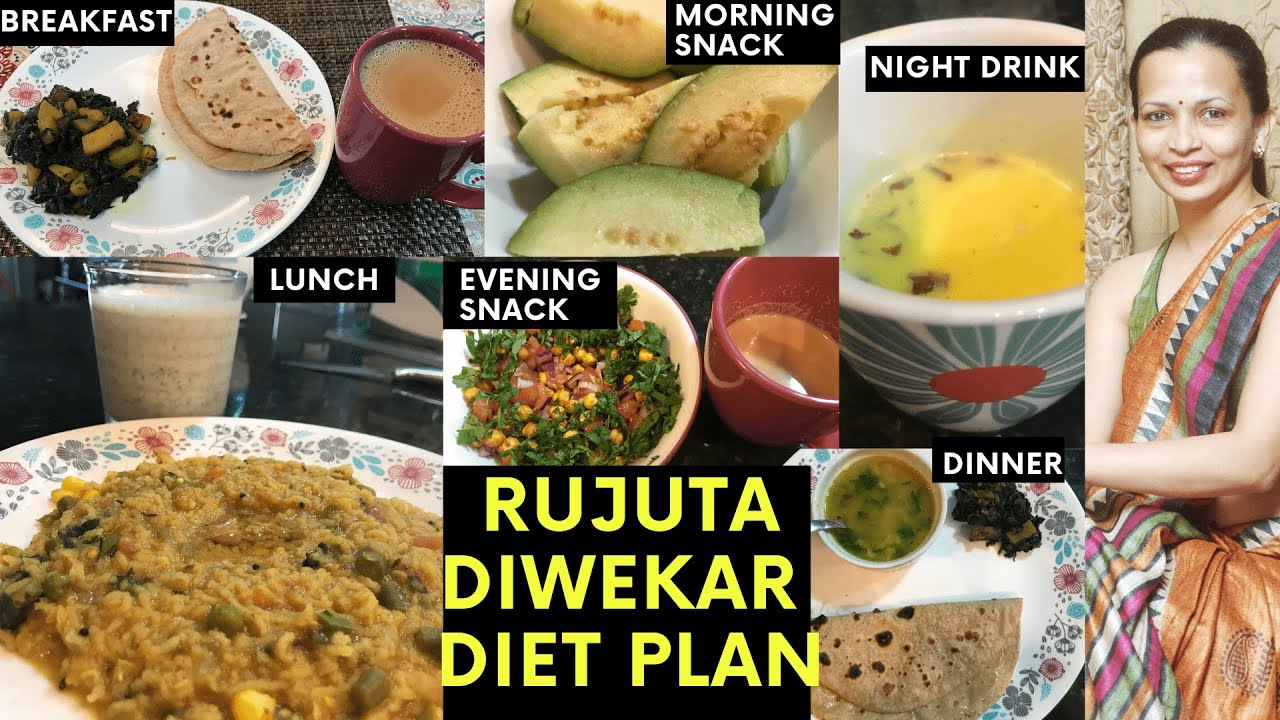I M Following Rujuta Diwekar Diet Plan For Healthy Weight Loss Indian Meal Plan For Weight Loss Youtube What works for others might not work for you and vice versa. i m following rujuta diwekar diet plan for healthy weight loss indian meal plan for weight loss
