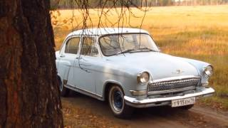 Russian Volga GAZ-21 V8 | Autumn video
