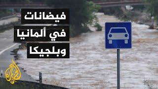 ألمانيا وبلجيكا.. قتلى ومفقودون بسبب الفيضانات