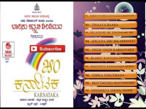 Kannada Folk Songs    Baarisu Kannada Dindimava    Folk Songs Kannada