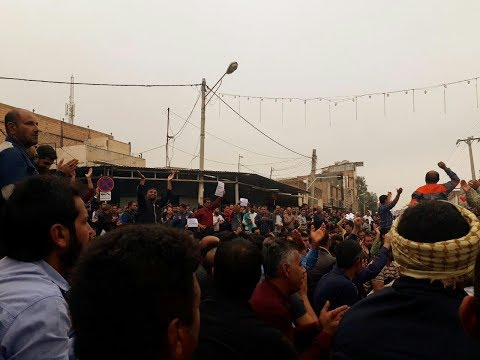 Iran: Protest marching and gathering by workers of Sugarcane mill on their 15th day of strike