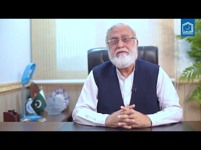 چئیرمین الخدمت کرونا ٹاسک فورس پروفیسر ڈاکٹر حفیظ الرحمن کا الخدمت کے والنٹئیرز کے لیے خصوصی پیغام