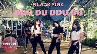 KPOP IN PUBLIC BLACKPINK DDU-DU DDU-DU 뚜두뚜두 DANCE COVER VIDEO IN PUBLIC