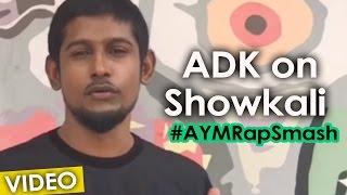ADK on Showkali - Achcham Yenbadhu Madamaiyada | A.R. Rahman | #AYMRapSmash
