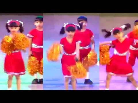 Aaradhya Bachchan Annual Day Performance At Dhirubhai International School | FULL VIDEO Mp3