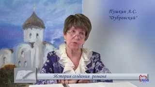 Пушкин А.С. Ч.2.