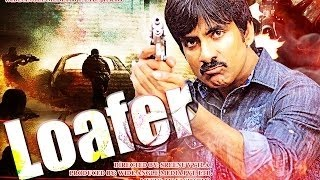 Loafer  - South Indian Super Dubbed Action Film - HD Latest Movie 2016