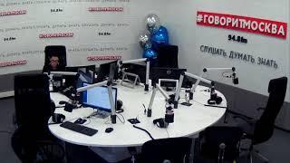 Смотреть видео Наша афиша 21 декабря 2017 на Говорит Москва онлайн
