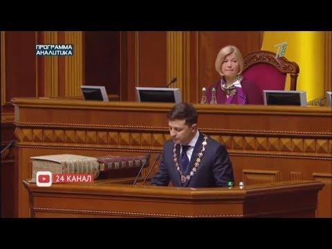 Зеленский о портретах и президентах Украины