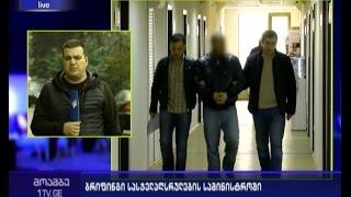 რუსთავის ციხის ყოფილი უფროსი დააკავეს
