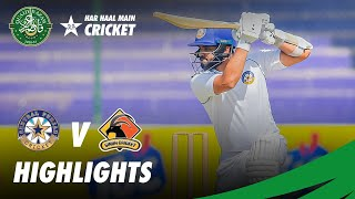 Short Highlights | CP Innings | Central Punjab vs Sindh | Day 1 | QA Trophy 2020-21 | PCB | MC2N