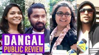 Dangal Public Review | Aamir Khan | Fatima Sana Shaikh | Movie Review