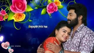 Whatsapp status tamil❤Sembaruthi serial aadhi parvathi love status🌺trending🌺Usurukkul un pera song🌺