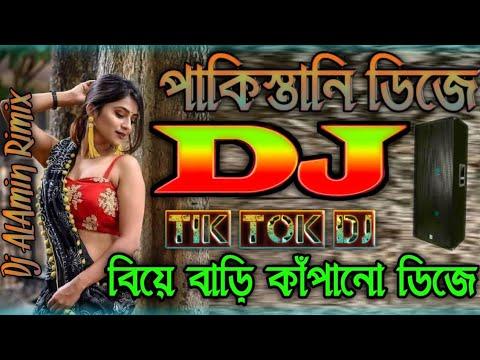 Download pakisthani dj gana.new song 2021 dj.dj alamin had bass.new dj mix song.rimix by dj alamin