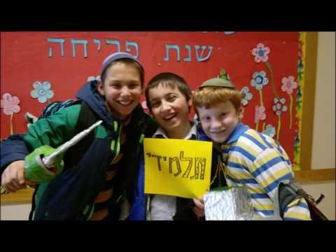 ??? ?????? ?????? ???''?  Maimonides school