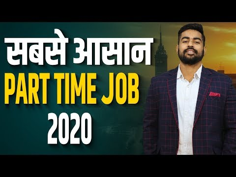 Easiest Part Time Jobs India 2020 | Best Side Income Ideas | Praveen Dilliwala