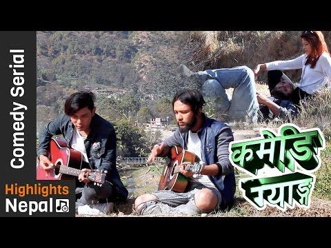 COMEDY GANG Ep 4 - 14th April 2017 | New Nepali Comedy Tele-Serial 2017 Ft. Numa Rai, Karki Sir