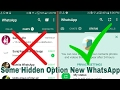 Hidden Option WhatsApp Status Update | How To Use WhatsApp Update Features STATUS 2017