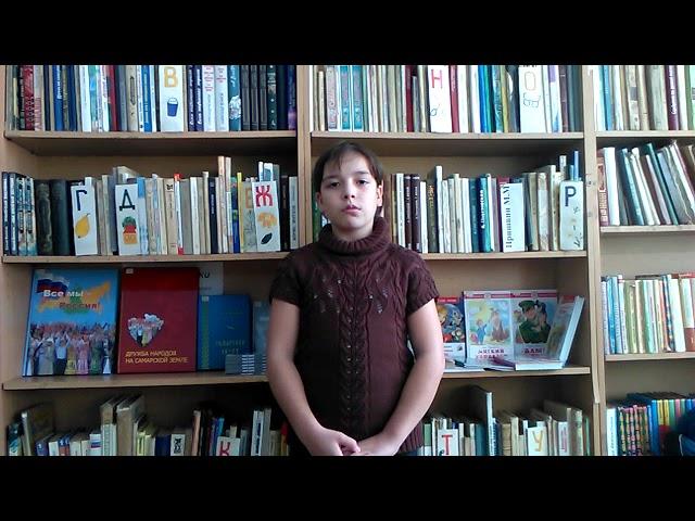 Изображение предпросмотра прочтения – МарияШапилова читает произведение «Россия» А.А.Блока