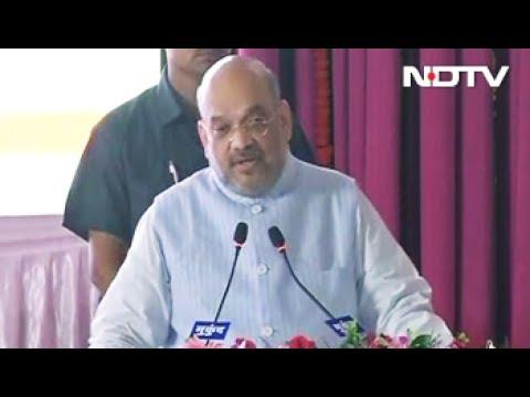 Amit Shah Calls Mahatma Gandhi