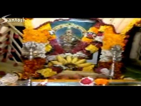 Uyyala Lugu Chunadu || Devotional Songs || Ayyappa Bhajanalu || Telugu Album Songs
