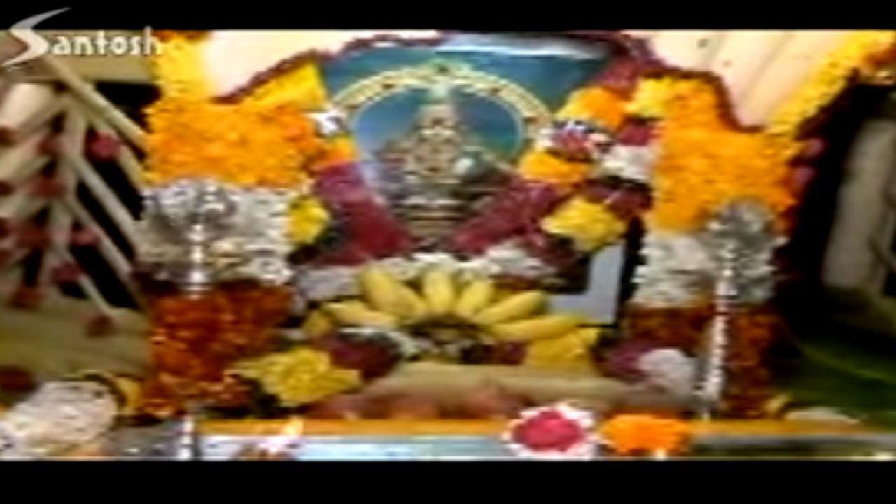 Uyyala Lugu Chunadu Devotional Songs Ayyappa Bhajanalu Telugu Album Songs Youtube