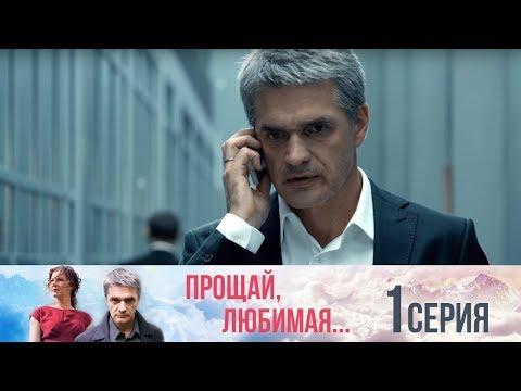 Сериал клим сериал 2015 смотреть сериал онлайн