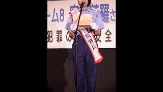 2017年5月20日沖縄県イオン那覇店 宮里莉羅さんよりあいさつ。