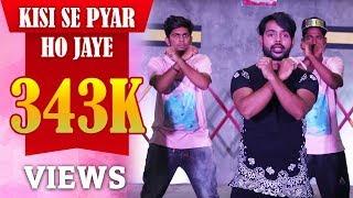 Kisi Se Pyar Ho Jaye | Kaabil | By Prince Gupta | Hritik Roshan | Yami Gautam | Youtube Dance School
