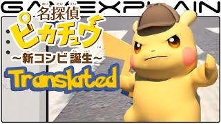 connectYoutube - Detective Pikachu - Translated Trailer! (English)