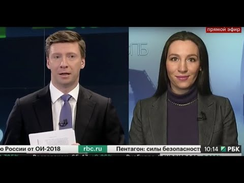 Перспективы рубля, доллара, евро / InvestFuture в эфире РБК-ТВ