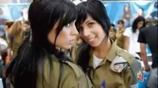 Израильская армия - самая красивая армия в мире!