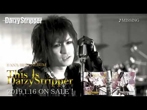 『This is DaizyStripper』SPOT