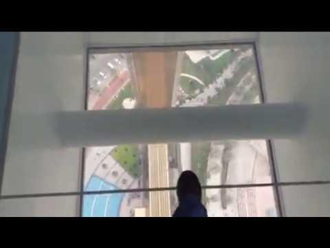 Guinness Records World Largest Frame Observation Glass Window [Dubai United Arab Emirates]