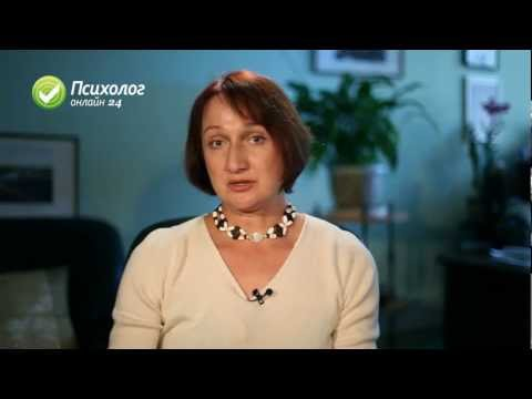 Онлайн консультация психотерапевта бесплатно - ПСИХОКЛАССНИКИ
