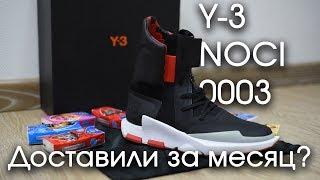 Обзор Y-3 NOCI HIGH | Обувь из будущего?