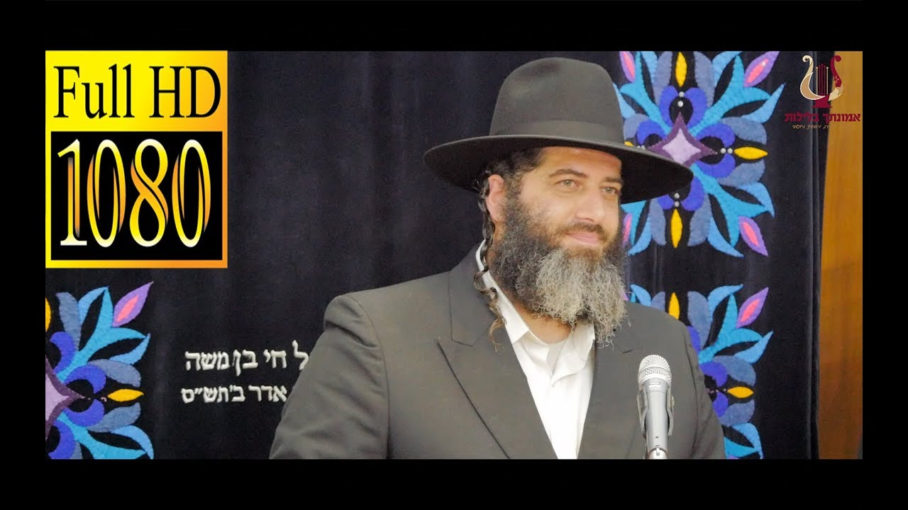 הרב רונן שאולוב בשיעור הכי מחזק ששמעתם ושכל יהודי חייב לשמוע ! מעלת הניסיוננות ! הוד השרון 9-10-2018