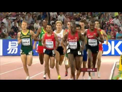 Mondiaux d'athlétisme: Demi-Finale 1500 m Pékin2015
