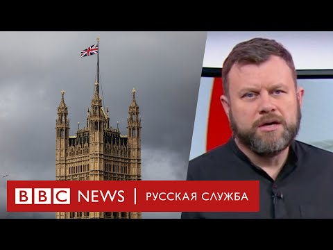 Предвыборная кампания в Великобритании | Новости