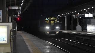 近鉄50000系SV01編成 観光特急しまかぜ  京都行き   大久保通過